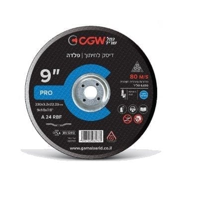 """דיסק חיתוך לברזל ופלדה PRO, סל""""ד: 8500, טריפל, ד.בטיחות גמל שריד"""