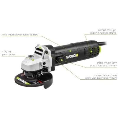 """משחזת זווית  """"4.5  WORX WU820 750W 115mm"""