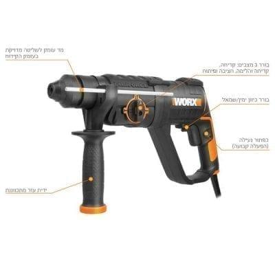 פטישון WORX WX337 750W 26mm + סט מקדחי SDS מתנה