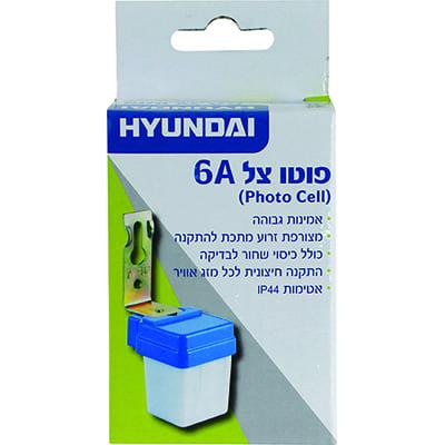 גלאי 6A פוטוצל – HYUNDAI