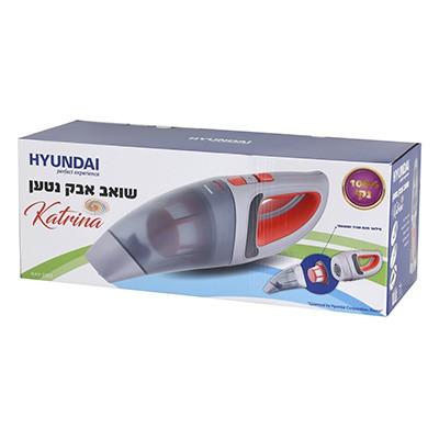 שואב אבק נטען 14.4V 1.5A לרכב HYNDAI
